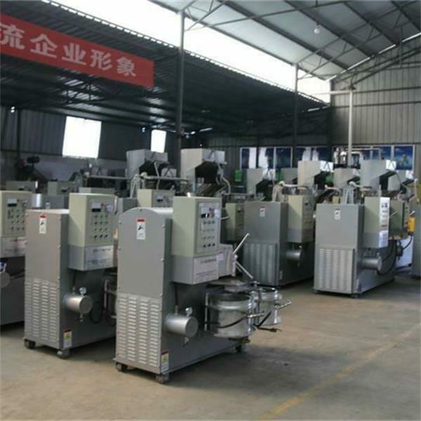hot oil press