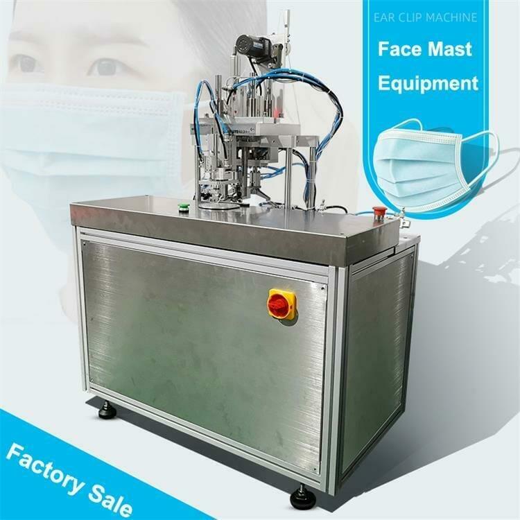 Ultrasonic Welding Machine For Nonwoven fabric